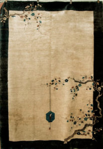 Antique Peking Rug Rugs and more oriental carpet 35816-