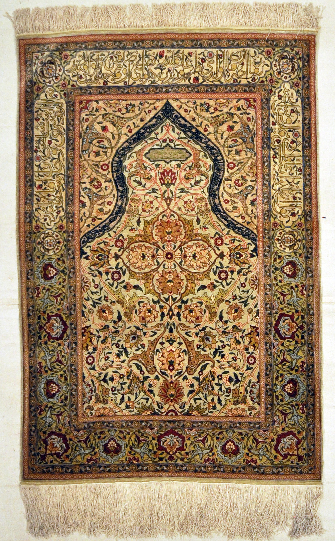 Antique Silk Hereke Turkish with Gold Thread