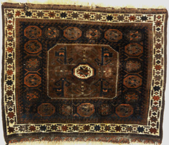 Antique Baluch Bagface. Rugs & More in the Santa Barbara Design Center. This Antique Baluch Bagface is a beauty, unique, and a treasure to be found.