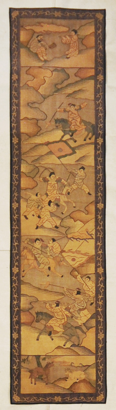 Japanese Scroll 31987 Rugs & More