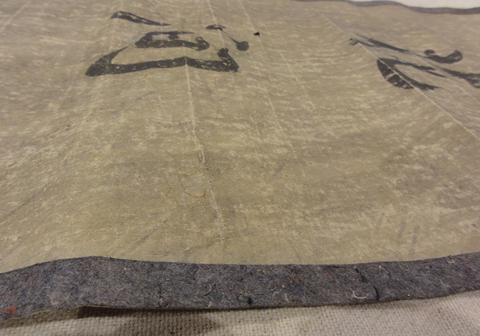 Chinese Scroll Rugs & More