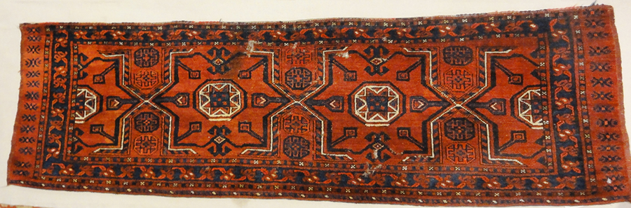 Antique Salor Rugs & More