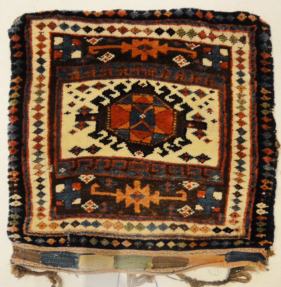 Varamin Kurdish bag Rugs and More