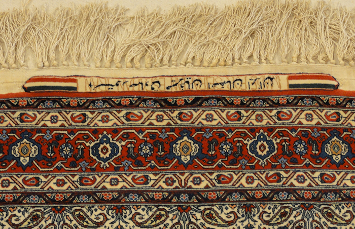 Seirafia Isfahan Rugs and More Oriental rug 31813