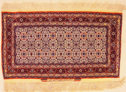Seirafia Isfahan Rugs and More Oriental rug 31813 1