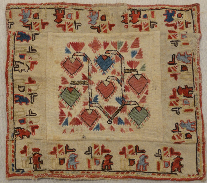 Antique Suzani Small Bag rugs and more oriental carpet 31740-