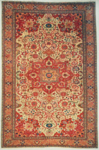 Hereke Rugs & More Oriental Carpets Rugs & More 32237