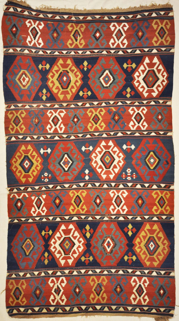 Antique Shirvan Kelim Rugs & More Oriental Carpets