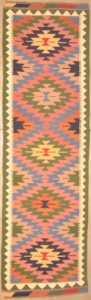 Antique Tribal Kelim | Rugs & More| Santa Barbara Design Center