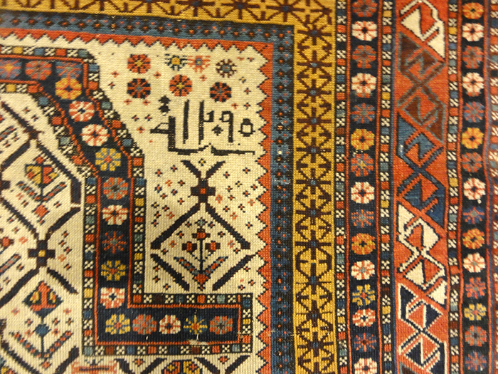 Vintage Caucasian Prayer Rug Rugs and More | Santa Barbara Design Center | Oriental Carpets