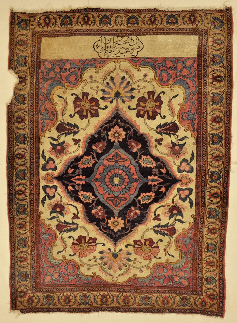Gift of Royalty Kerman rugs and more oriental carpet 33831-