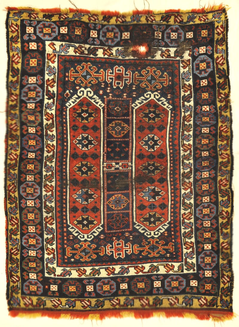 Rare Turkish Kurd rugs and more oriental carpet 33846-