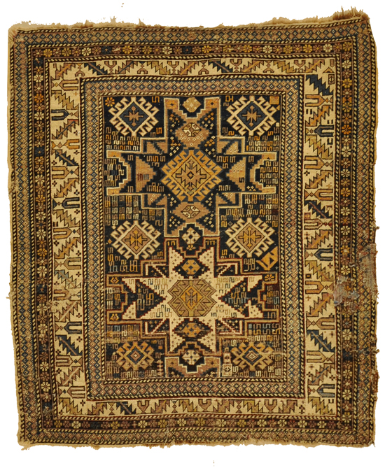 Antique Shirvan Rug rugs and more oriental carpet -