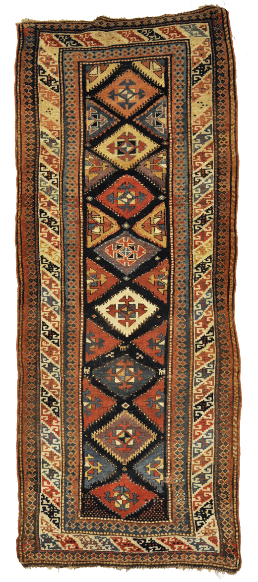 Kurdish rug Rugs and more oriental carpet -
