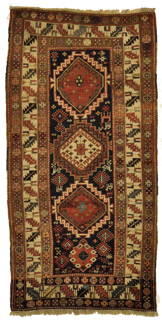 antique Kazak rug rugs and more oriental carpet -