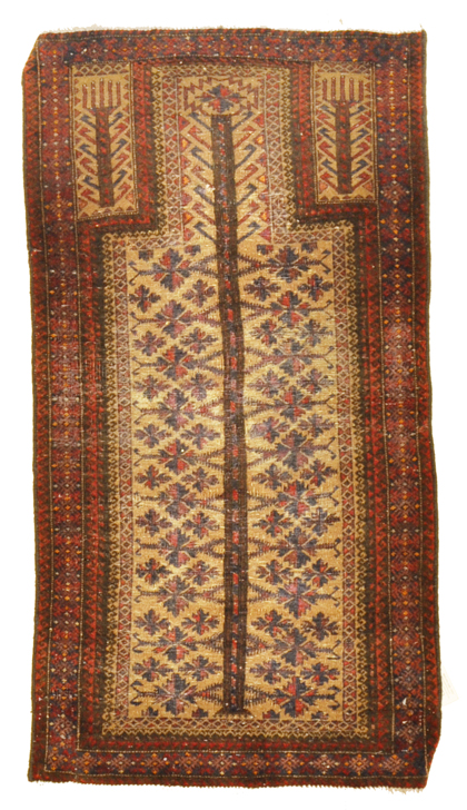 Baluchi Rug rugs and more oriental carpet -