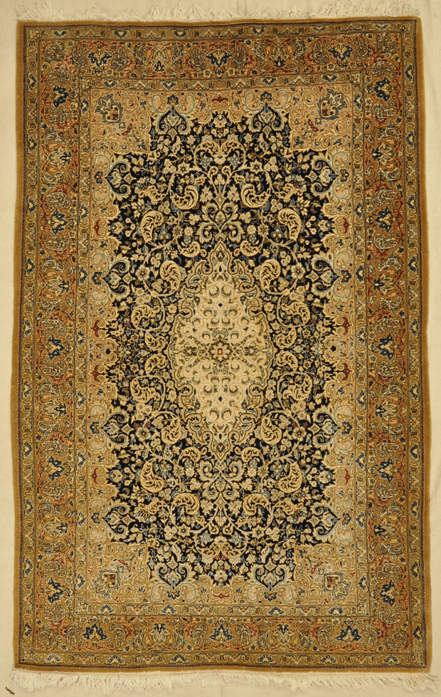 Antique Nain Rug rugs and more oriental carpet -