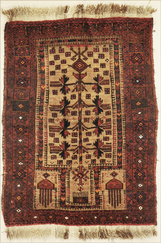 Baluch Rug rugs and more oriental carpet -