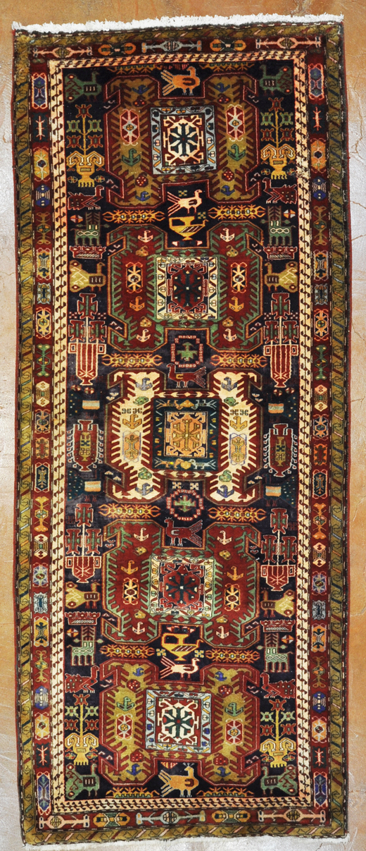 Antique Vis Rug rugs and more oriental carpet -
